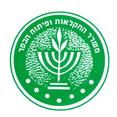 משרד החקלאות ופיתוח הכפר