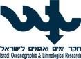 חקר ימים ואגמים לישראל